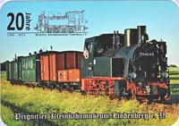 2014-1